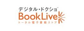 book-live
