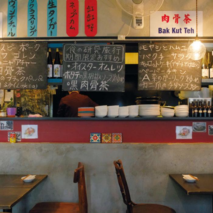 松記鶏飯(ソンキージーファン)店内